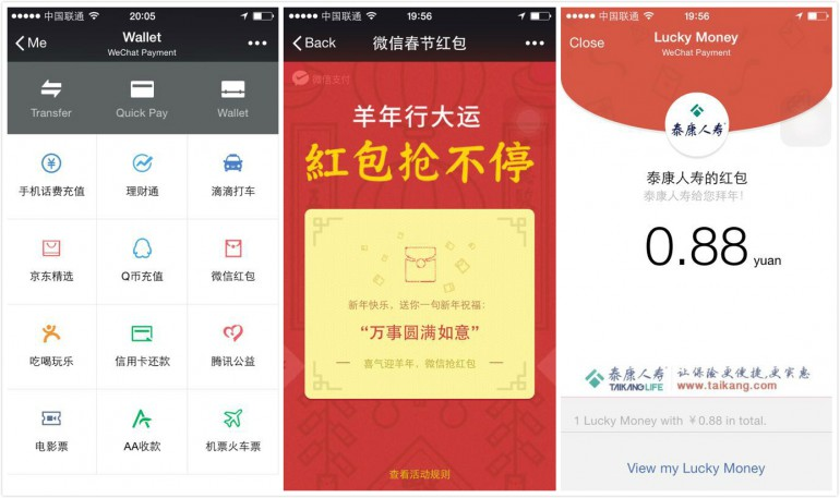 WeChat Red Envelope Digital Campaign