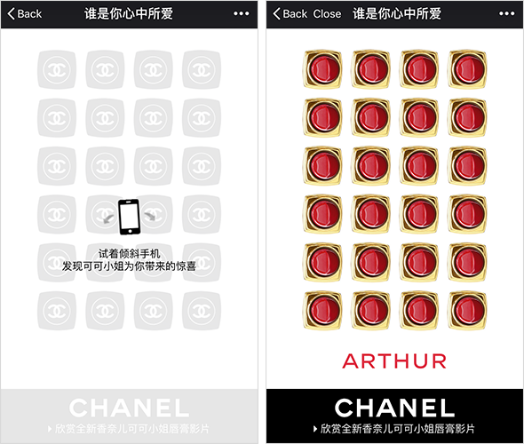 Chanel WeChat advertising campaign