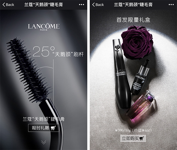 Lancome WeChat advertising campaign