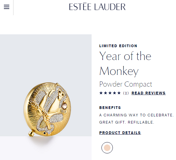 estee lauder year of monkey power compact