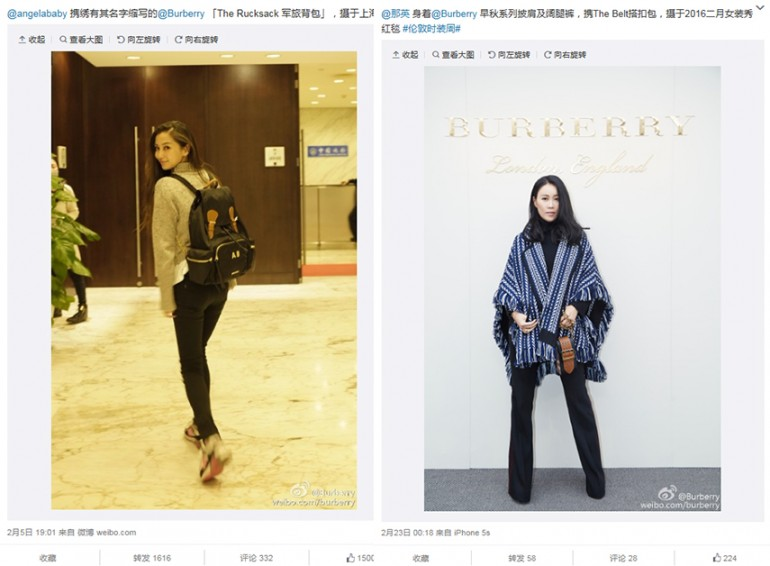 Chinese celebrities on Burberry's Weibo account