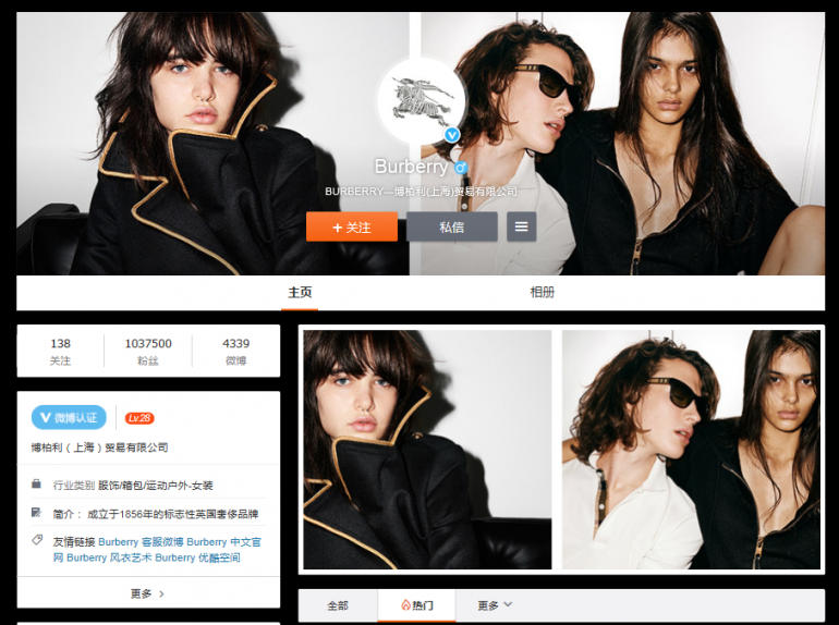 Burberry on Weibo