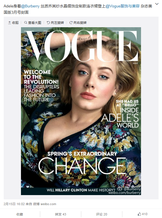 Adele dressed in Burberry on Vogue