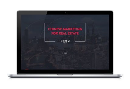 Download the Guide to Chinese Digital Marketing for Real Estate